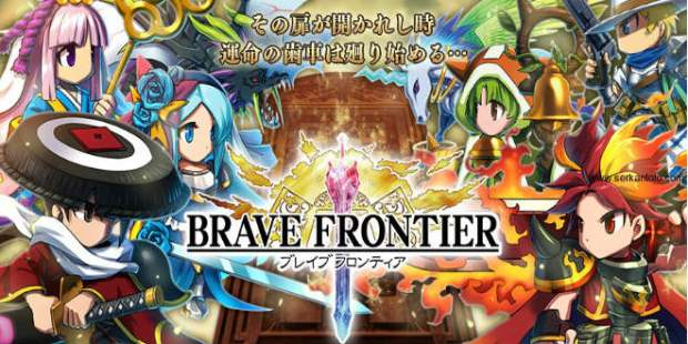 BRAVE-FRONTIER-HACK-CHEATS-TRAINER-TOOL
